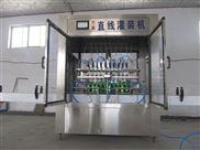 【供应】定量灌装机-半自动灌装机-膏体自动灌装机