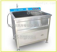 WASC-10WASC-10 水果清洗机 洗菜机 蔬果清洗机 厨房设备