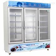 展示柜/成云三门立式大型展示柜LG-1300D/便利店冷藏展示柜