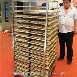 转盘式桃酥饼热风循环烤炉 32盘转炉
