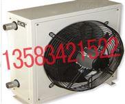 NC-30蒸汽热水暖风机自动冷却停机
