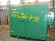 KSB-变压器固化烘箱