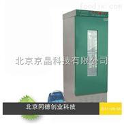 优势产品恒温恒湿培养箱/培养箱