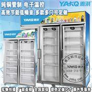 雅淇饮料展示柜,便利店冷藏柜,保鲜柜价格
