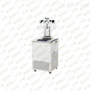 廠家直銷壓蓋掛瓶型立式冷凍干燥機FD-1D-80價格