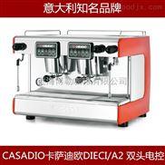 意大利卡薩迪歐DIECI/A2雙頭商用專業半自動咖啡機