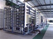 纯净水处理设备厂家