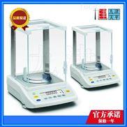 上海电子天平,万分之一天平,赛多利斯电子天平