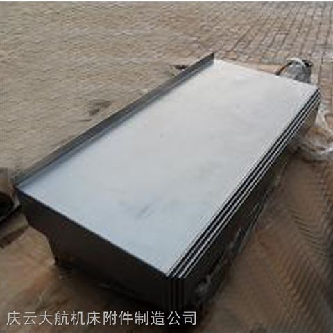防铁屑钢板防护罩供应商