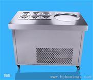 炒冰机进口压缩机 西安炒冰机 双锅炒冰机