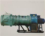 京晶供应煤矿用湿式除尘风机