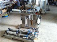 粉末定量灌装机(BF-5000型+BF-T型)