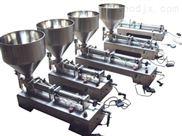 稱重灌裝封蓋機,化工溶劑稱重灌裝機,液體稱重式定量灌裝機