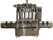 【供应】称重式定量灌装机FM-SDCW/200L/1000L