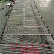 供应 304不锈钢网带 输送网带 清洗网带
