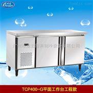 成云TCP400-G平面工作台工程款