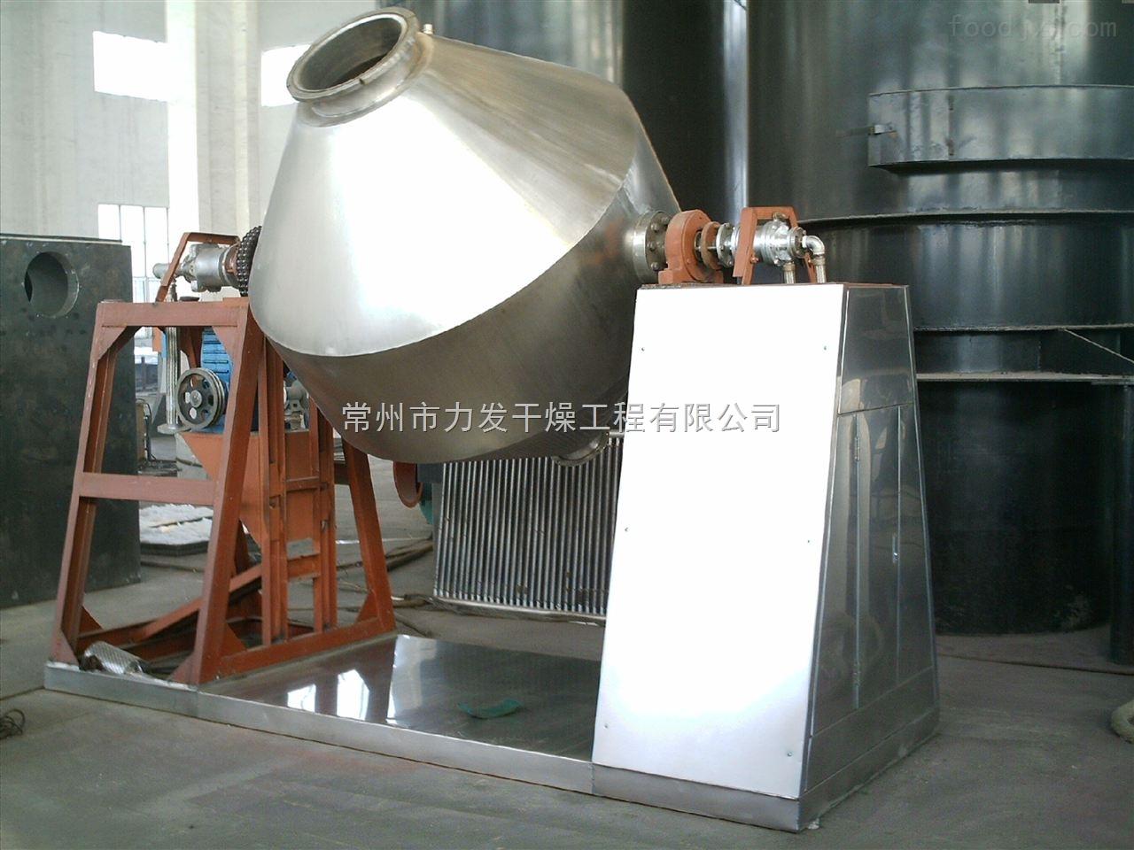 松香干燥設備 小型電加熱雙錐烘干機