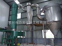 草甘膦专用闪蒸干燥机