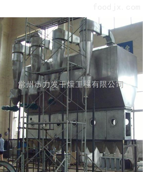 XF沸騰干燥機/沸騰床干燥機