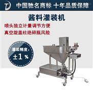 厂家直销成都酱料灌装机 半自动灌装机 灌装精美准确