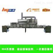 隧道式微波干燥机 广东黄豆微波熟化 大豆熟化设备