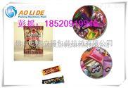 糖果包裝機械 廣東糖果包裝機械設備