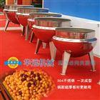 100L立式蒸汽夹层锅 不锈钢食品煮锅
