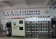 操作简便上海食品饮料厂反渗透纯净水处理设备