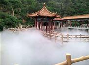 高压加湿除尘降温景观喷雾加湿器