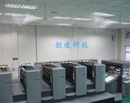 高压微雾加湿器工业加湿印刷厂加湿除静电