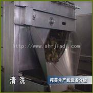 榨菜生产线厂家直销