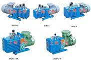 供应优质2XZFL防爆型旋片式真空泵