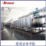 工业污泥网带连续低温干燥机DWB-1X9
