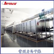 DW-1.6-8A自动多层带式干燥机