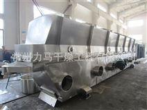 维生素C振动流化床干燥机