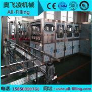 5加仑桶装纯净水灌装生产线 18L桶装水全自动灌装机