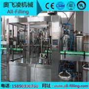 可乐型饮料灌装机生产线