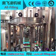 全自动茶饮料灌装生产线