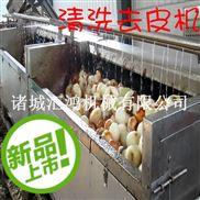 汇鸿供应洋葱去皮机 红薯去皮机
