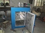 烘箱设备厂华顺烘箱直销充氮烘箱