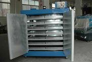 燃油烘箱烤箱,燃電烘箱烤箱,噴塑工業烘箱