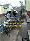 HB-5500*1300滚筒式清洗机