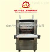 仿手工饺子皮机生产厂家