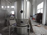 提供样机试验:藕粉颗粒烘干机,藕粉颗粒沸腾干燥机