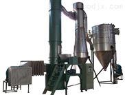 氧化铁专用干燥机,节能干燥设备,XSG系列快速旋转闪蒸干燥机