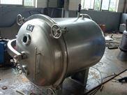 FD-1E-80真空冻干机-冻干机-真空冷冻干燥机-真空干燥机