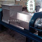 螺旋压榨机果蔬食品加工机械双螺旋压榨机