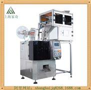 三角袋茶叶包装机 多功能茶叶包装机 自动称重 自动灌装