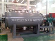 碳酸钠耙式真空干燥机