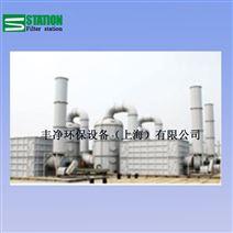 活性炭净化系统,三苯废气处理成套设备,工业废气治理,丰净环保